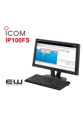 Icom IP100FS Remote Communicator