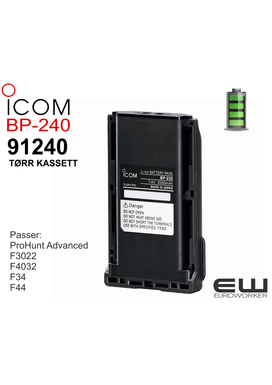 Icom Batteri BP-240 ProHunt Advanced Tørrbatterikassett ProHunt Advanced (91240)
