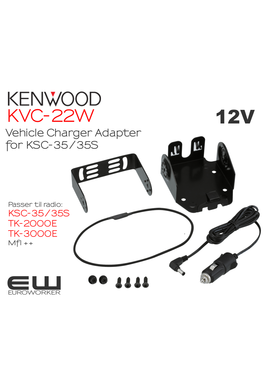 Kenwood KVC-22W Vehicle Charger Adapter  for KSC-35/35S (TK-3000, TK-2000)