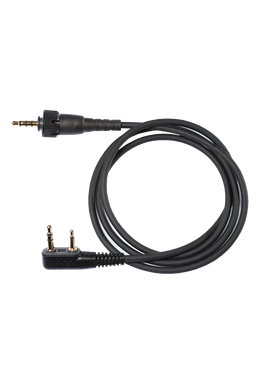 Kenwood WD-RC50 Radio Interface Cable - 2-pin Connector