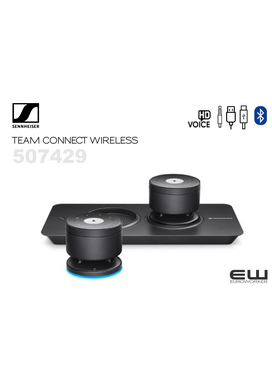 Sennheiser TC-W - TeamConnect Wireless (Bluetooth, USB, 3,5mm)